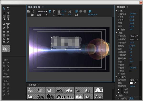 Adobe Premiere Pro CS4软件截图