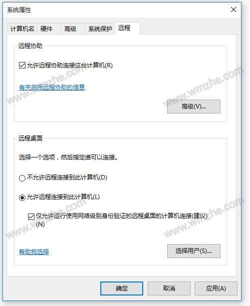 QQ远程协助功能失效怎么办?如何使用QQ进行远程协助?