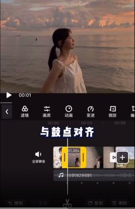 快剪辑如何制作视频抖动效果?让画面更酷炫-第8张图片-导航站