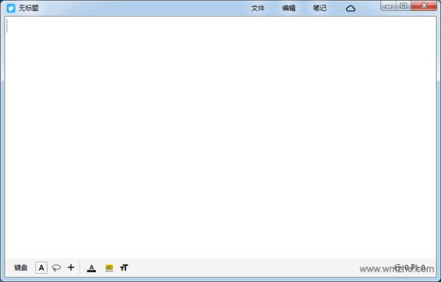 FiiNote软件截图