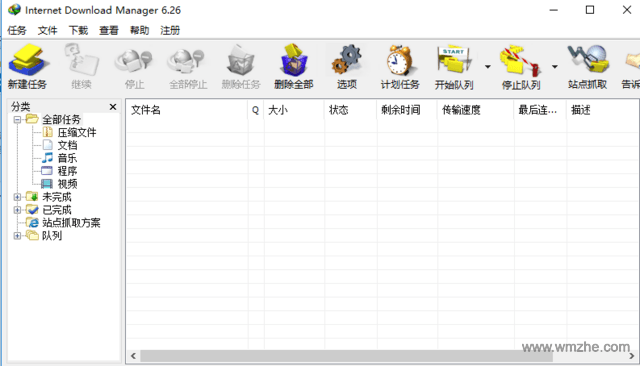 Internet Download Manager软件截图