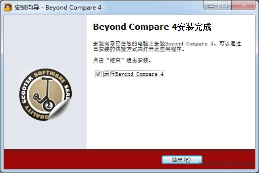 Beyond Compare软件截图