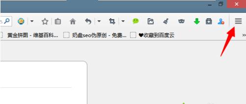 WindowsXP系统无法使用火狐浏览器访问网页?教你解决方法