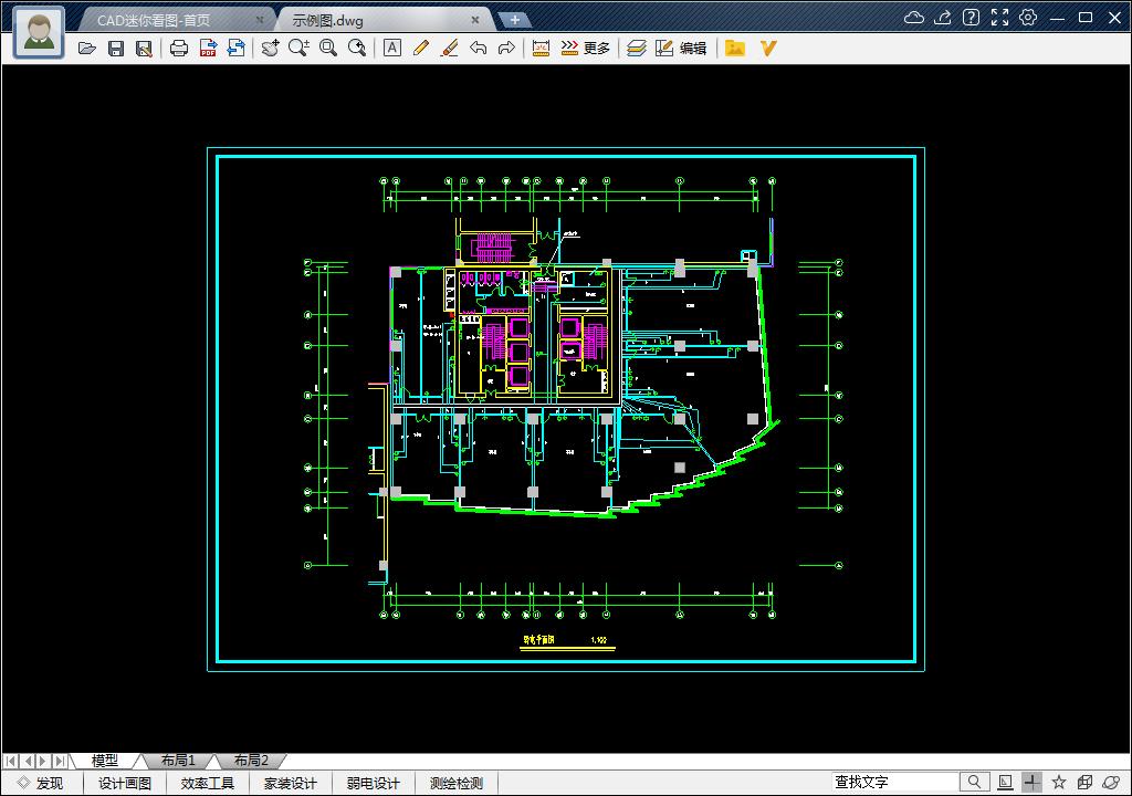 CAD迷你看图如何旋转图纸?看图更方便
