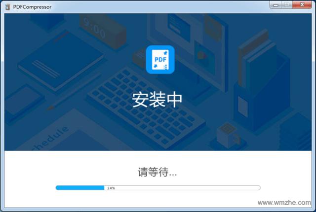 傲软PDF压缩软件截图