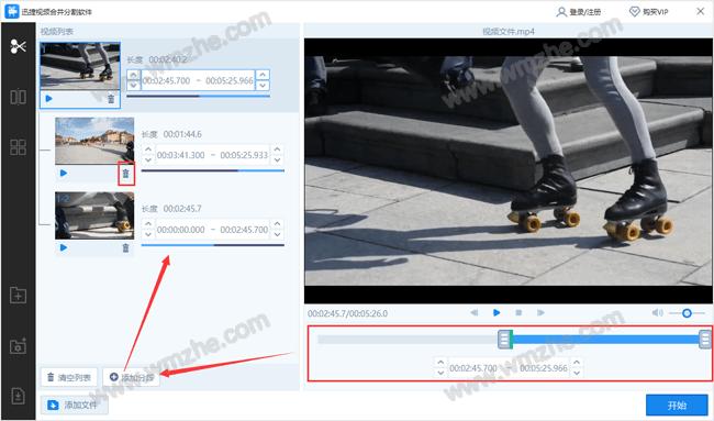 如何实现快速分割视频?分享两种简单方法