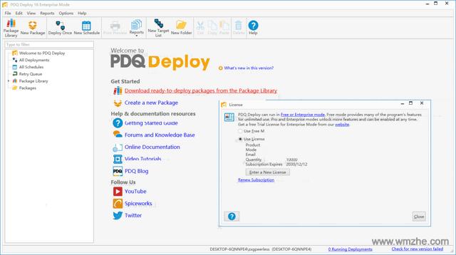 PDQ Deploy Enterprise软件截图