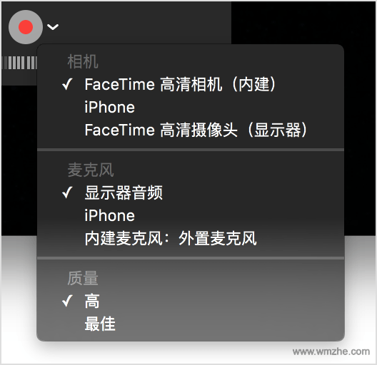 QuickTime Alternative软件截图