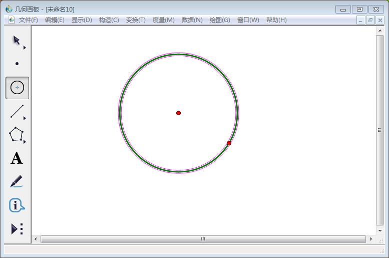 几何画板实操教学,如何利用n等分角工具等分圆?