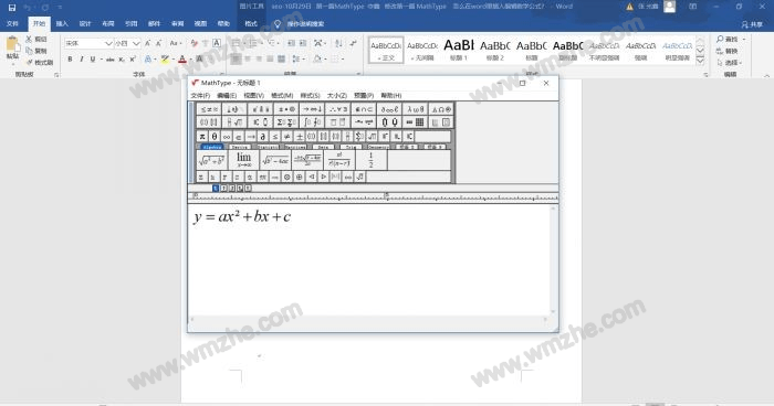 MathType如何快速编写数学函数公式?MathType快速编写数学函数公式教程