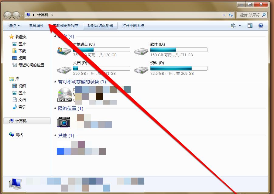 如何通过IP地址访问共享文件夹?省时且方便