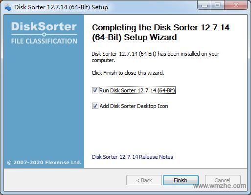 Disk Sorter 64位软件截图