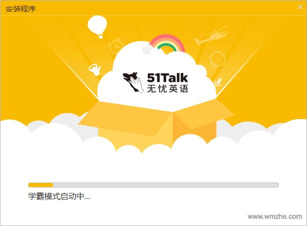 51Talk软件截图