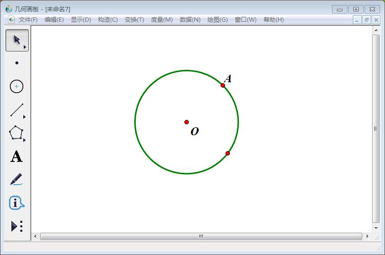 几何画板实操教学,轻松实现十一等分圆