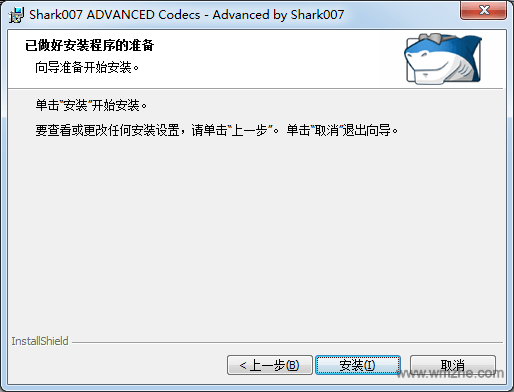 Windows 8 Codecs软件截图