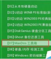 HDDreg使用指南:一键检测修复硬盘坏道