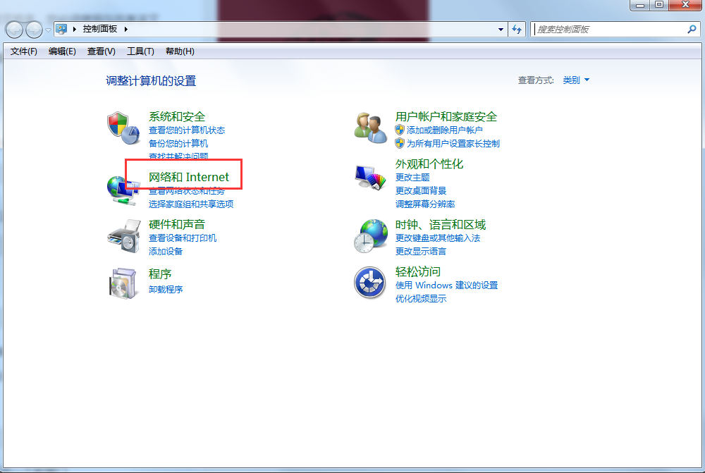 正确访问共享文件夹的方法说明,非常简单