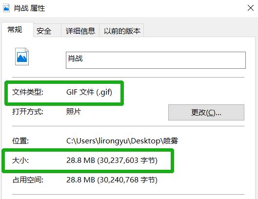 关于GIF动图压缩方法分享,简单+方便+易学