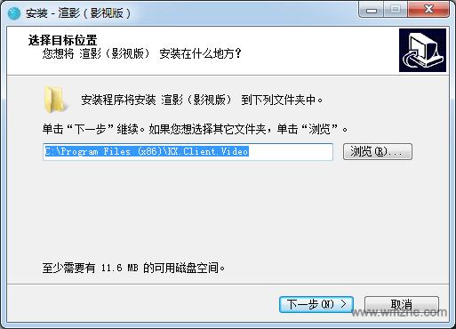 渲影影视版软件截图