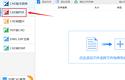CAD文件转为PDF格式不能完整显示内容怎么办?分享两种解决方法