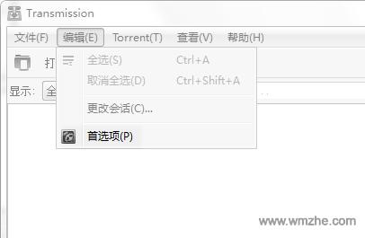Transmission软件截图