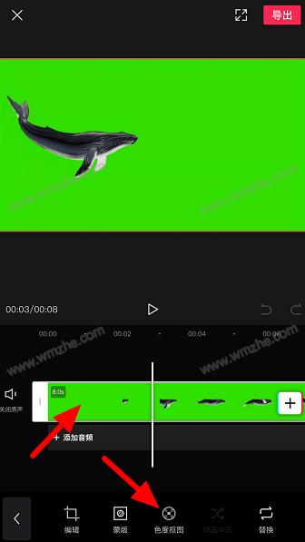 如何抠取绿幕视频?剪映抠取绿幕视频方法分享