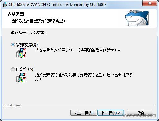 Win7codecs 32位软件截图