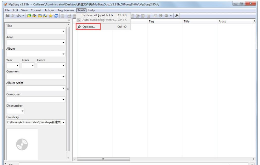 Mp3tag音频处理之添加文件封面,方法很简单