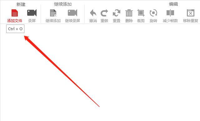 如何设置GIF动图延时播放?让你看清每一帧画面