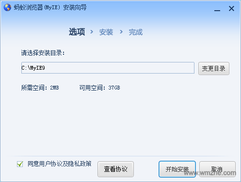 蚂蚁安全浏览器软件截图