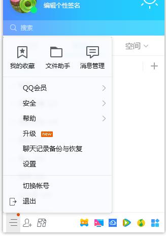 如何找回误删的QQ群成员?QQ群主拥有恢复权限