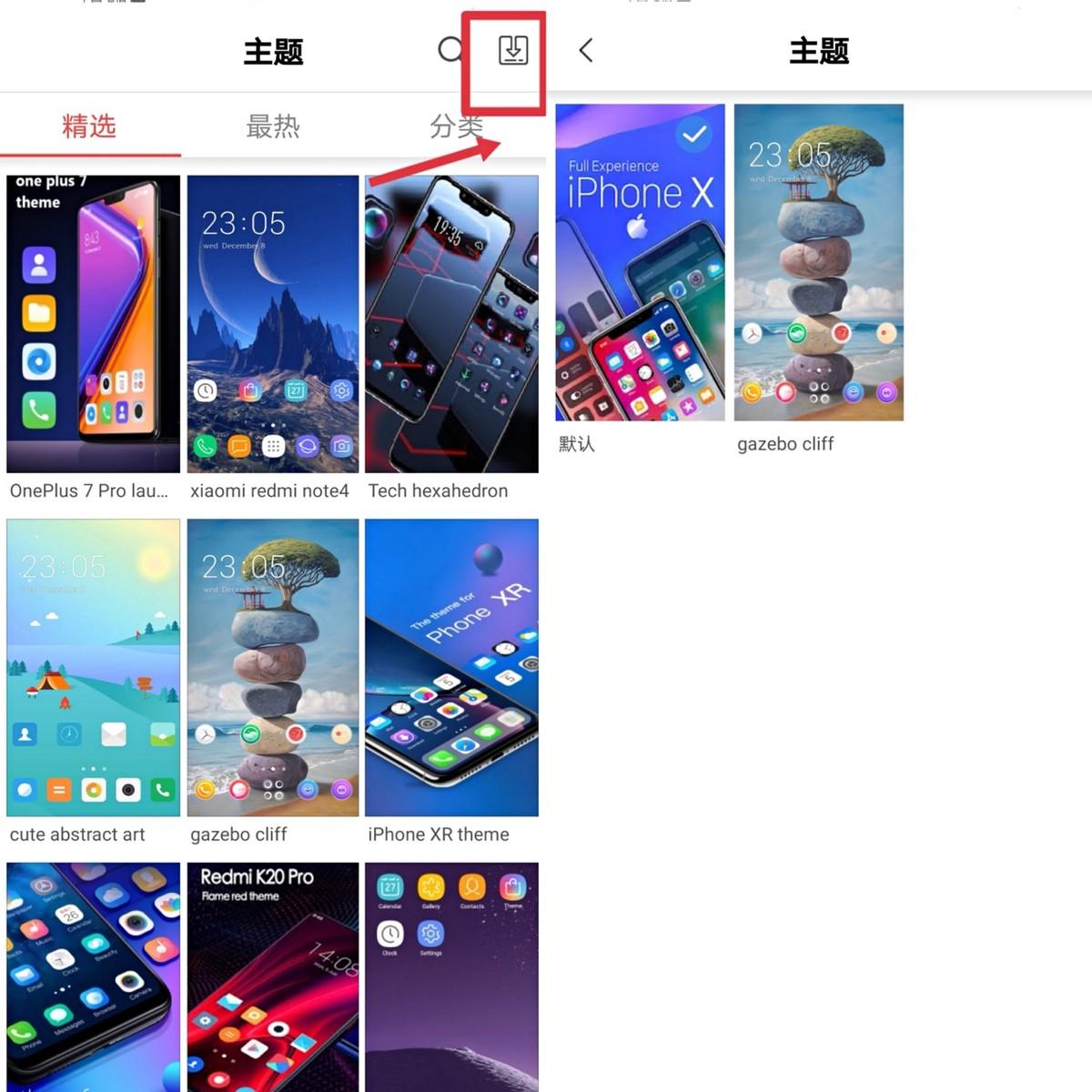 """安卓手机一键变""""iPhone"""",这种App太过分了"""