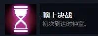 游侠网23