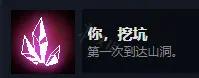游侠网21