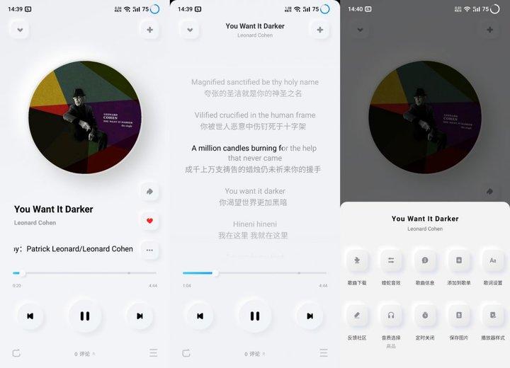 酷狗出了一款面向年轻人的音乐 App,颜值妥妥占据第一梯队