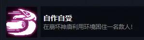 游侠网29