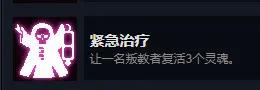 游侠网25