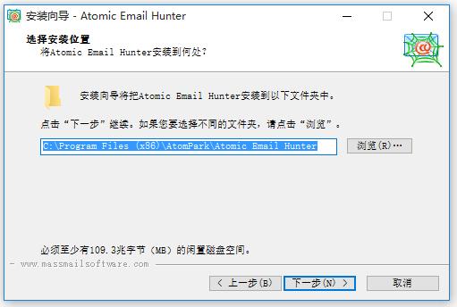 atomic email hunter 破解 版