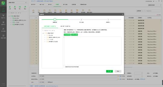 http://static.xiaolutuiguang.com//uploads/xl/2018-11-01/1259101259103326.png
