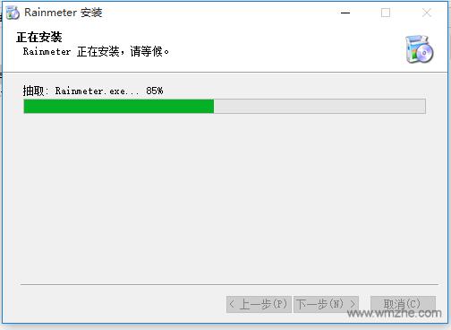 雨滴桌面秀(Rainmeter)x64软件截图