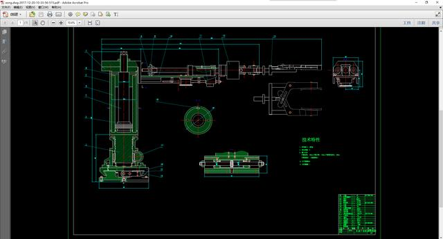 PDF 转 CAD 的 3 种靠谱方法,学到就是赚到