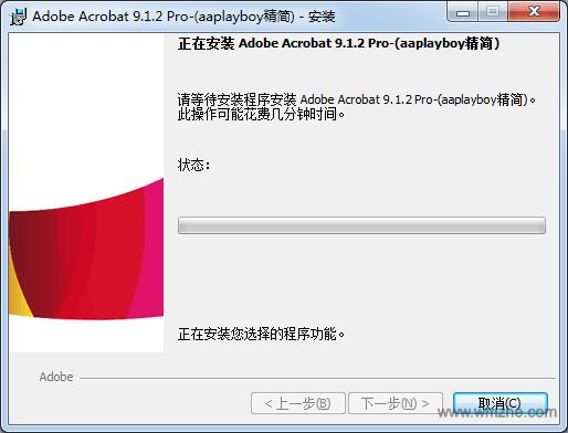 adobe acrobat 9 pro软件截图