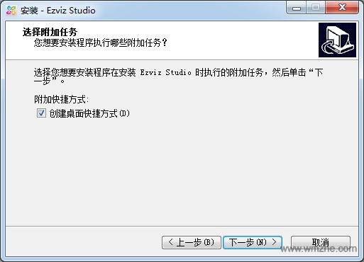 萤石云视频监控软件截图