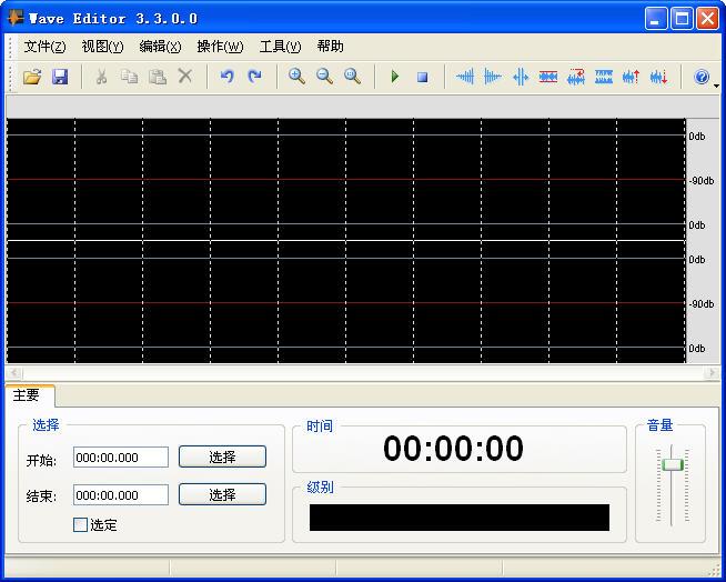 Nero Wave Editor汉化版 3.3.3 绿色版