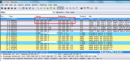 测试工作中如何使用Wireshark进行抓包?