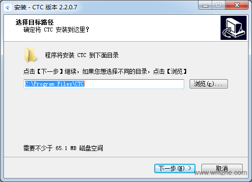 云譯通 軟件截圖