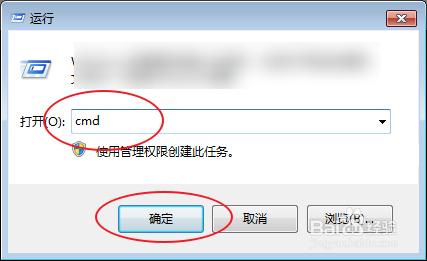 计算机中丢失MSVCR100.dll怎么办