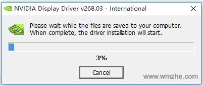 宏基4750g显卡驱动软件截图