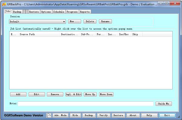 GRBackPro(专业的数据备份软件) V8.3.0