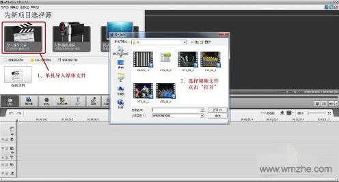 AVS Video Editor软件截图